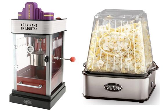 Electric Popcorn Maker ~ Days of giveaways nostalgia electrics popcorn kettle