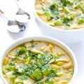 5 Ingredient White Chicken Chili Recipe