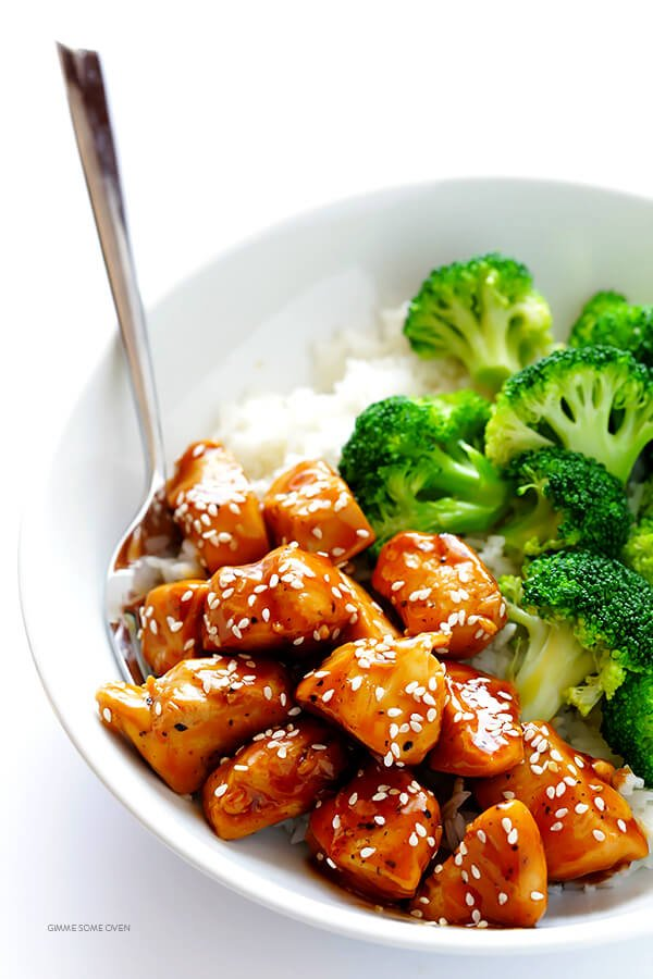 20 Minute Teriyaki Chicken Gimme Some Oven