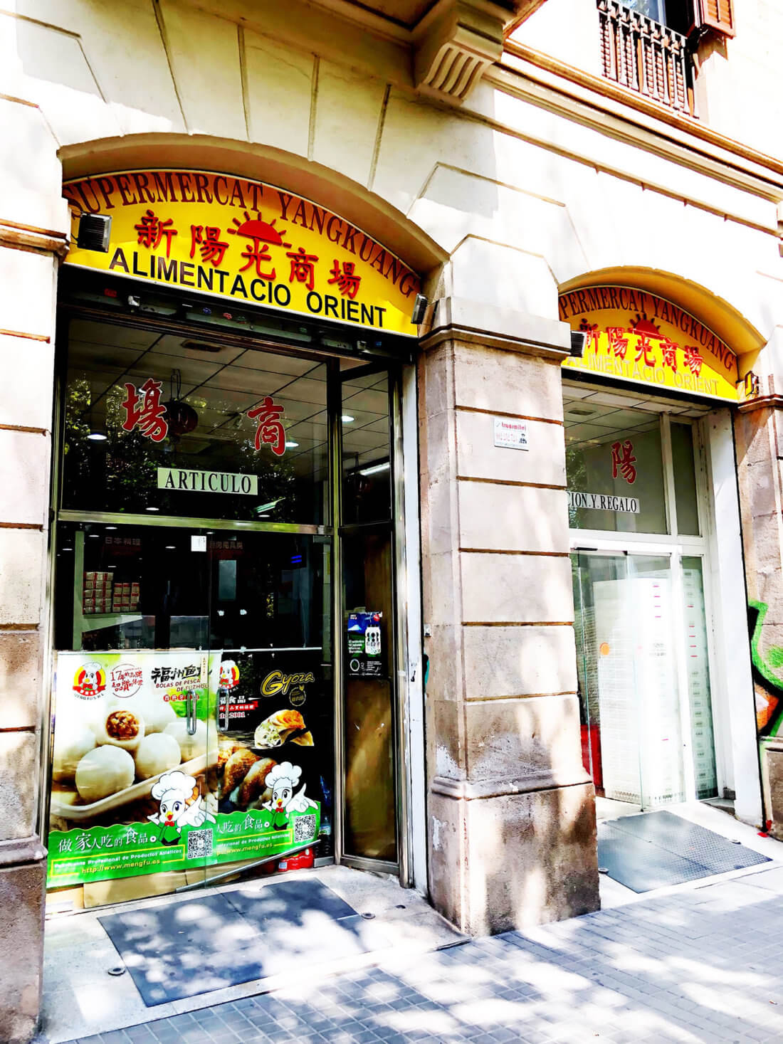 Asian Grocery Store Barcelona