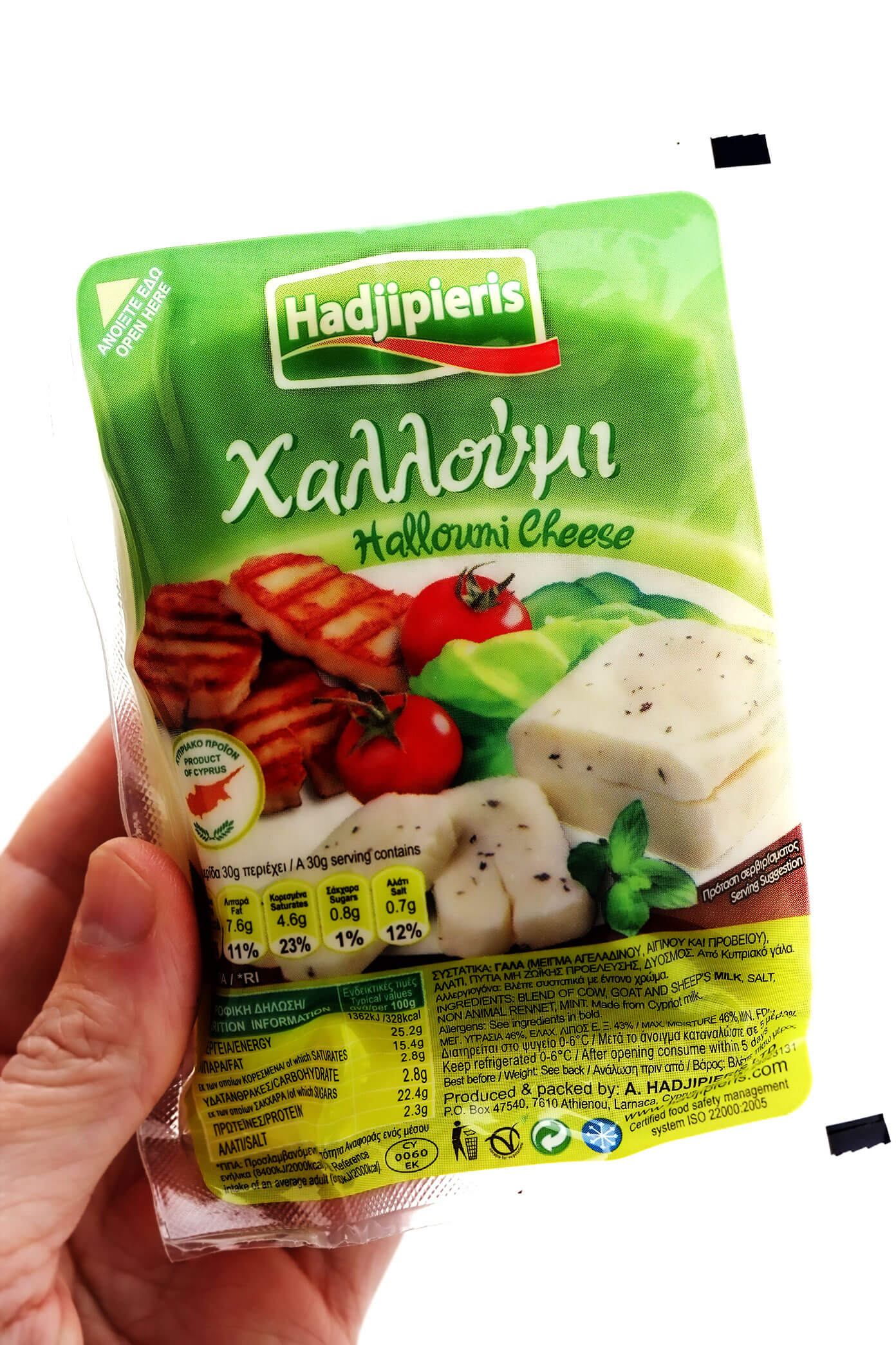 Hadjipieris Halloumi Cheese
