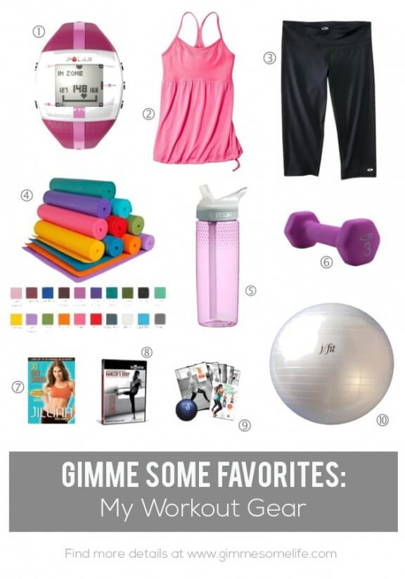 Favorite Workout Gear | gimmesomelife.com #gimmesomefavorites